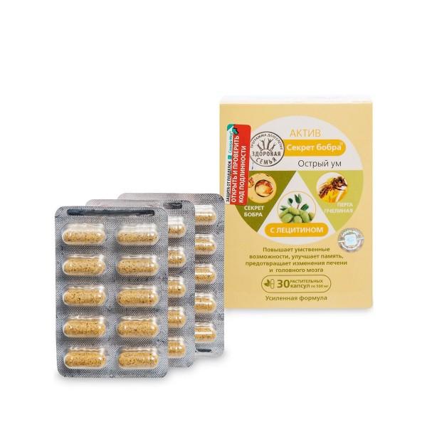 Секрет бобра АКТИВ с лецитином, блистер №30*500 мг       в Кемерово