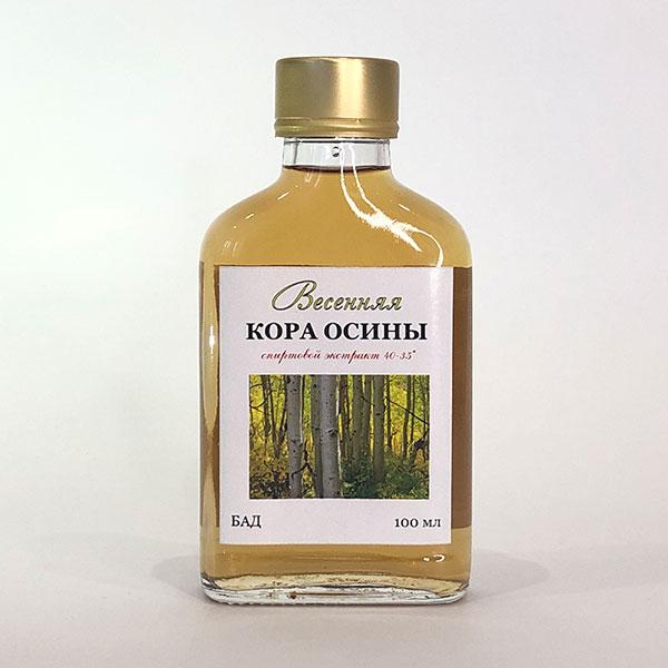 кора осины жидкая, экстракт коры осины в Кемерово