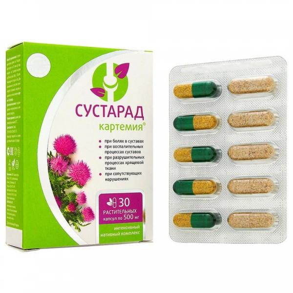 Сустарад Картемия, блистер №30*500 мг с доставкой в Кемерово