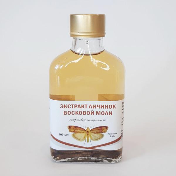 огневка, жидкая, экстракт, личинки восковой моли в Кемерово